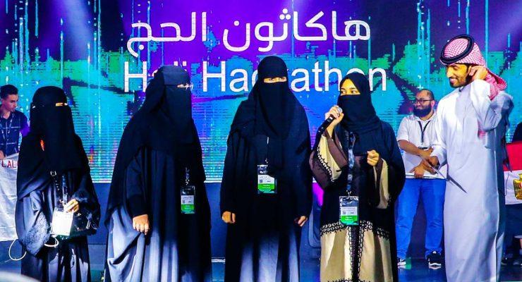 'Hajj Hackathon' betrays Saudi confusion